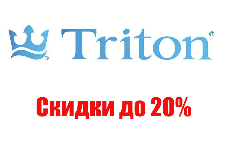 Акция на душевые ограждения Triton