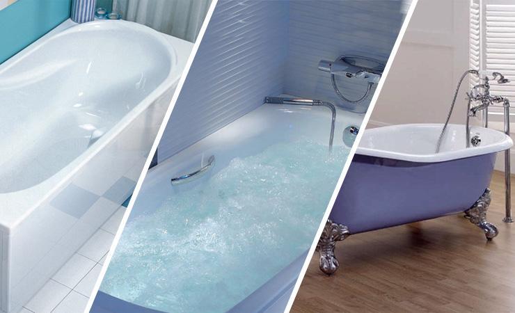 Какая ванна лучше: акриловая или стальная?