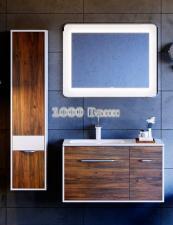 Комплект подвесной мебели Aqwella Malaga 90 крафт темный левый
