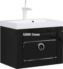 Комплект подвесной мебели Aqwella Infinity 80 черный
