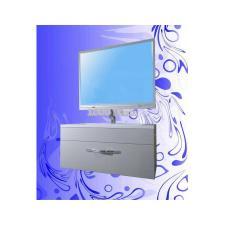 Комплект мебели Андария Кокос