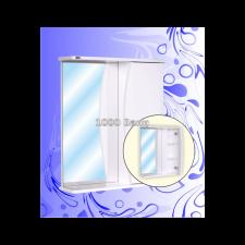 Зеркало-шкаф Андария Элеганс 650