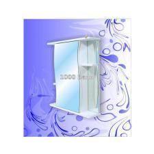 Зеркало-шкаф Андария Шторм 650