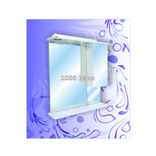 Зеркало-шкаф Андария Стелс 650 Свет