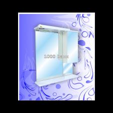 Зеркало-шкаф Андария Стелс 650